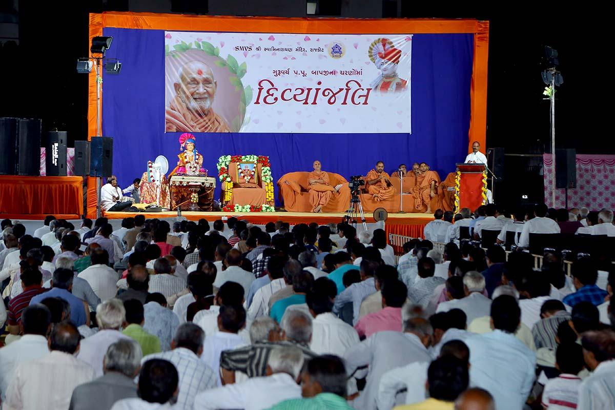 HDH Bapji Divyanjali Sabha   Rajkot   15 September, 2019