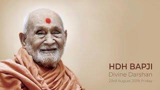 HDH Bapji Divya Darshan   Highlights   23 Aug, 2019   Part-1