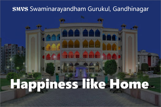 Swaminarayan Dham Gurukul Admission Form 2021