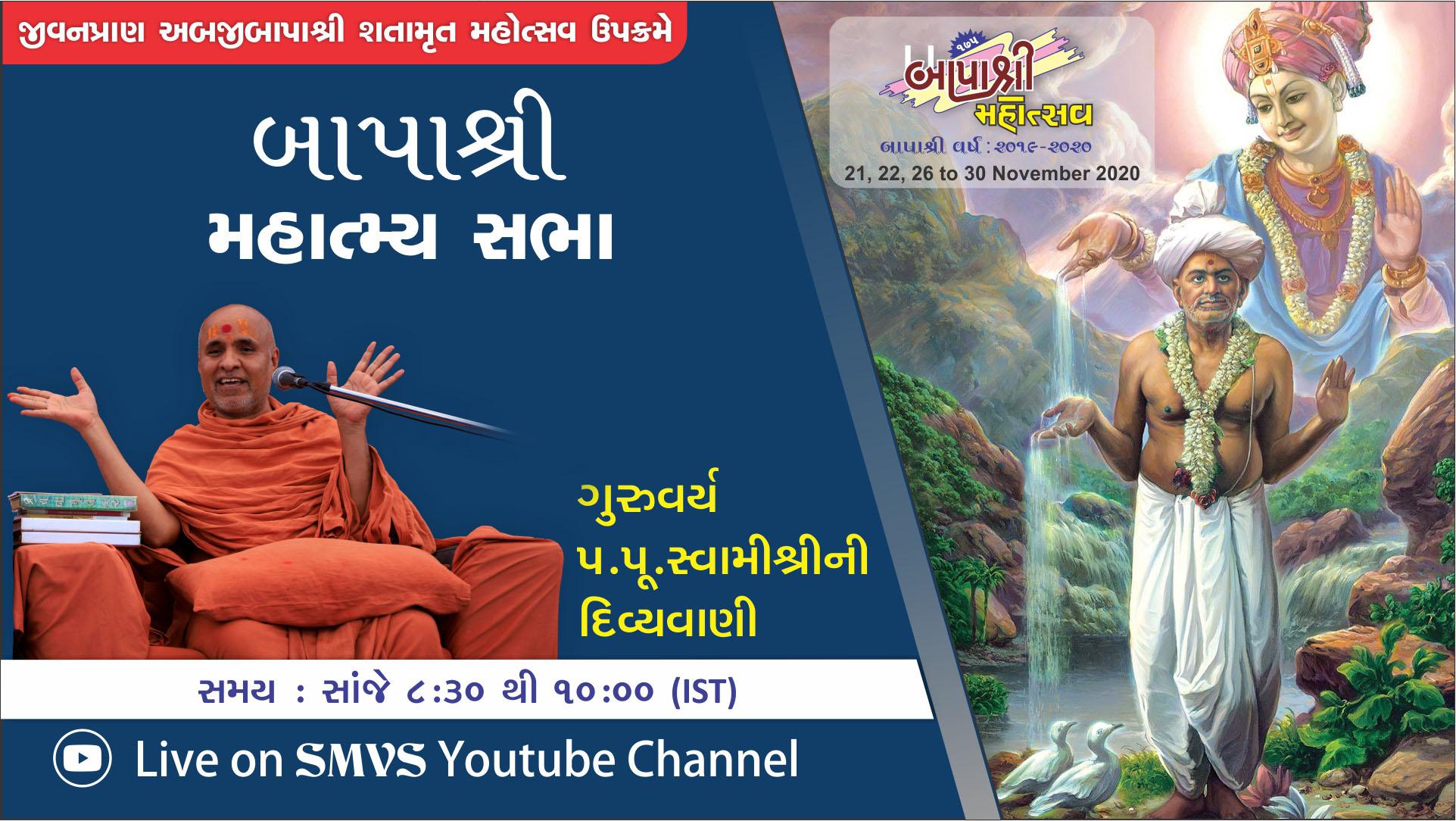 Bapashree Mahatmay Sabha