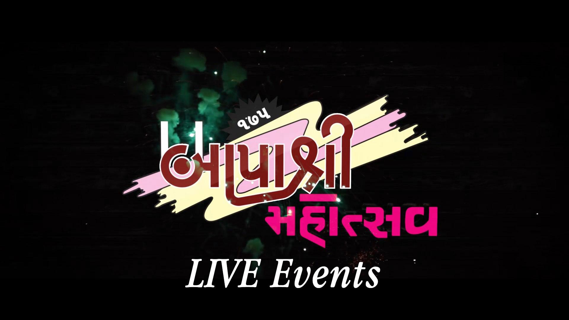 Bapashree Mahotsav LIVE Events