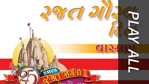 Vachanamrut Dwishatabdi Mahotsav & Gyansatra 13 | Ladies Wing | Highlights